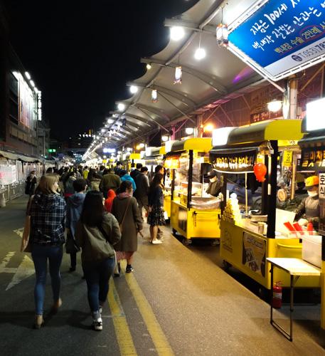 Seomun Night Market