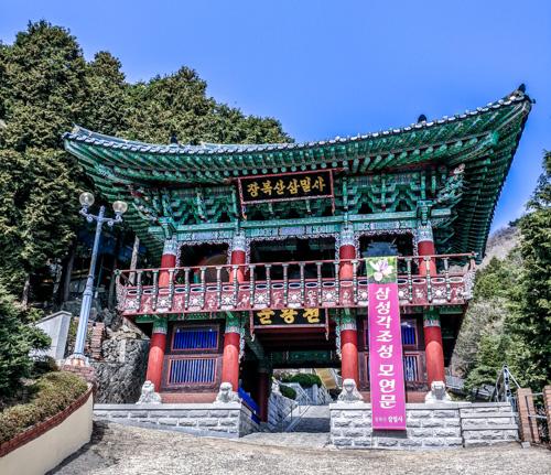 Sammilsa Temple!