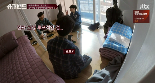 Superband: Ha Hyun Sang Team