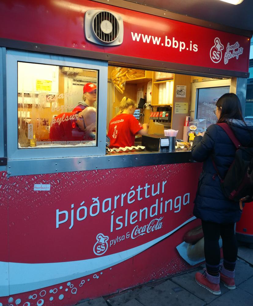 Famous Hotdog Stand in Reykjavik